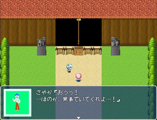 獣ヶ原市稲荷神社物語 Game Screen Shot1