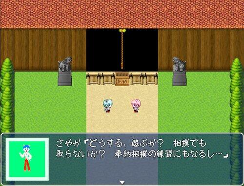 獣ヶ原市稲荷神社物語 Game Screen Shot2