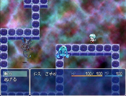 獣ヶ原市稲荷神社物語 Game Screen Shot3