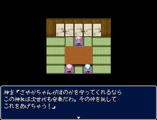 獣ヶ原市稲荷神社物語 Game Screen Shot4