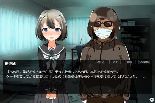 カオス・ストーカー3 Game Screen Shot3