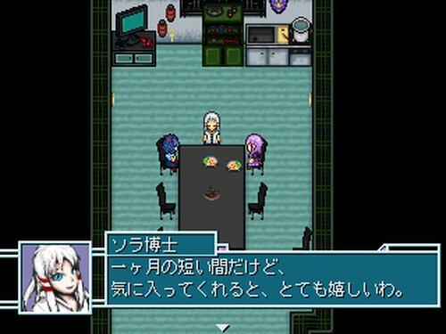 QualiaNext-道を照らして- Game Screen Shot
