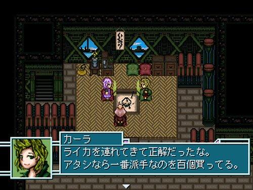 QualiaNext-道を照らして- Game Screen Shot3