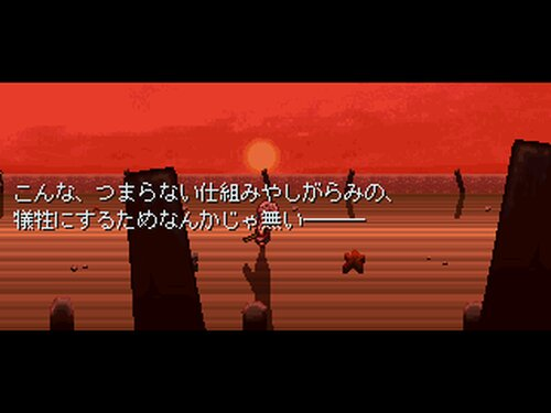 QualiaNext-道を照らして- Game Screen Shot5