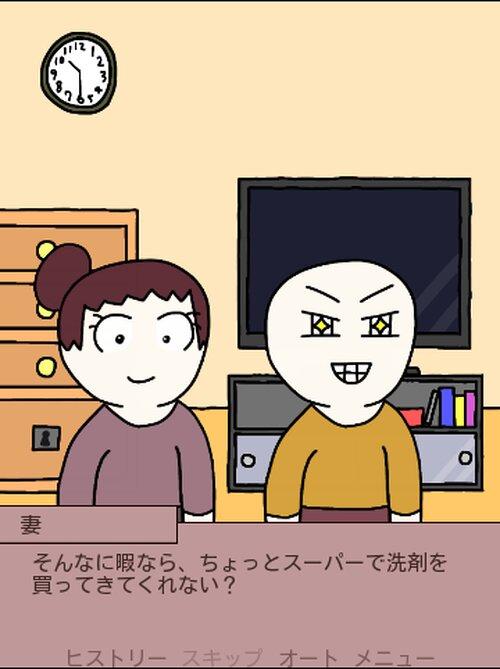 うろ覚えショッピング Game Screen Shot1