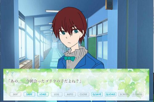 ゴリラが主人公の乙女ゲーム Game Screen Shot2