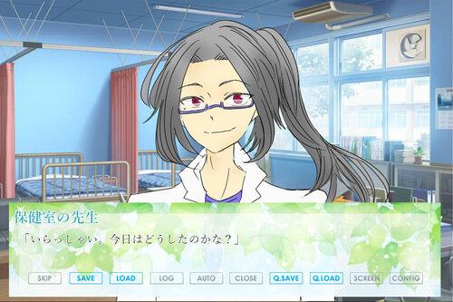 ゴリラが主人公の乙女ゲーム Game Screen Shot5