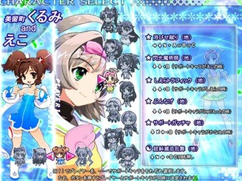 ヴァンガードプリンセス Game Screen Shot2
