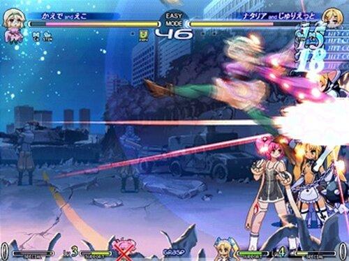 ヴァンガードプリンセス Game Screen Shot4