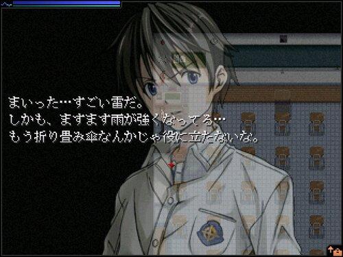 ENDorEDEN Game Screen Shot1