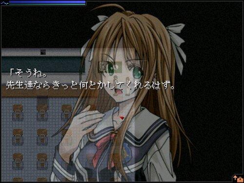 ENDorEDEN Game Screen Shot2