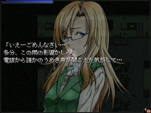 ENDorEDEN Game Screen Shot3