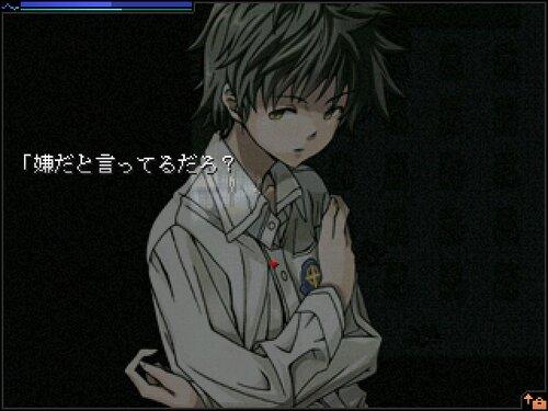 ENDorEDEN Game Screen Shot5