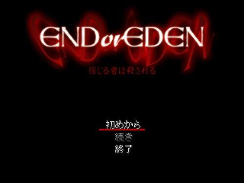 ENDorEDEN Game Screen Shots