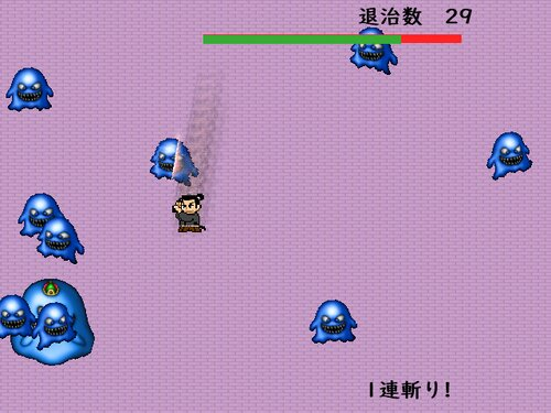 侍王 Game Screen Shot1