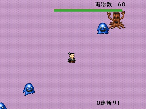 侍王 Game Screen Shot2