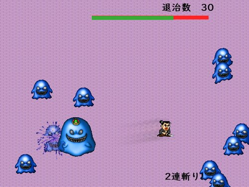 侍王 Game Screen Shot3