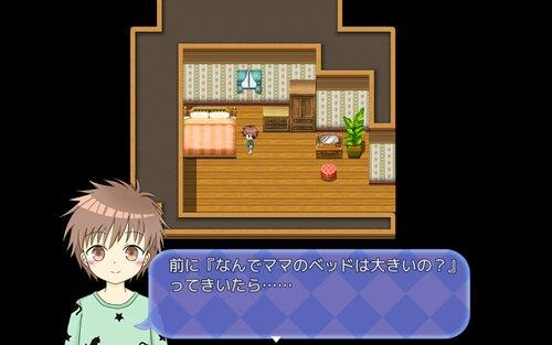 生きのこれ! しゅう君! Game Screen Shot2