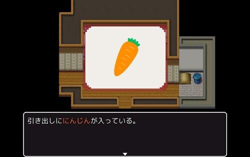 生きのこれ! しゅう君! Game Screen Shot3