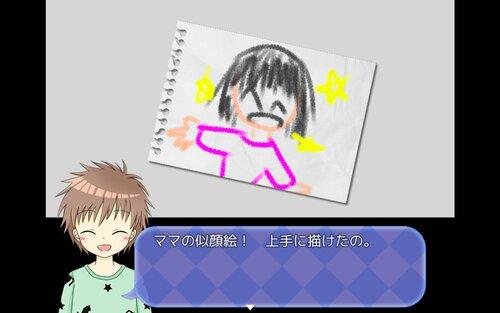 生きのこれ! しゅう君! Game Screen Shot4