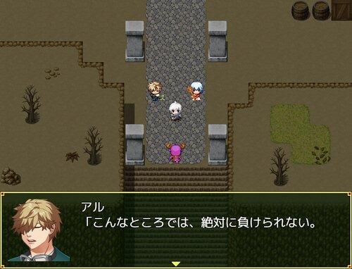 虚ろな国の風来伝 Game Screen Shot