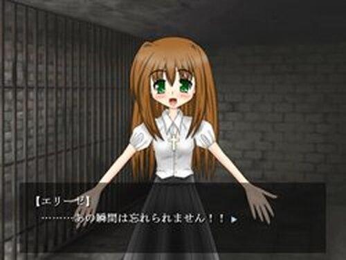 エリーゼは光となりて Game Screen Shots