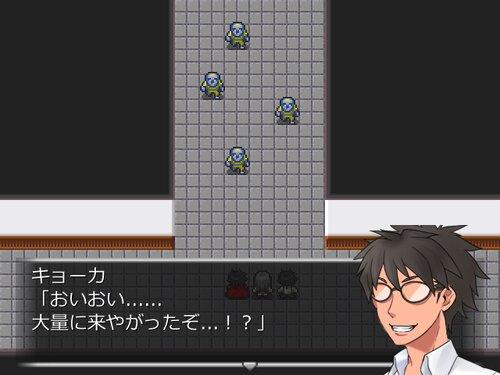 キョーカマン~福音の蒼遥レンジャーズ~ Game Screen Shot2