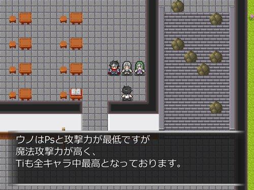 キョーカマン~福音の蒼遥レンジャーズ~ Game Screen Shot4