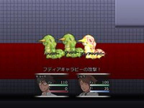 キョーカマン~福音の蒼遥レンジャーズ~ Game Screen Shot5