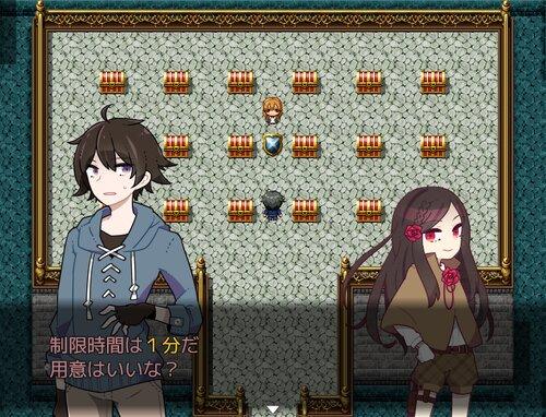 タカラアワセ Game Screen Shots