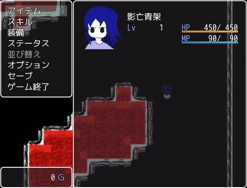 めんたまおいしい Game Screen Shot4