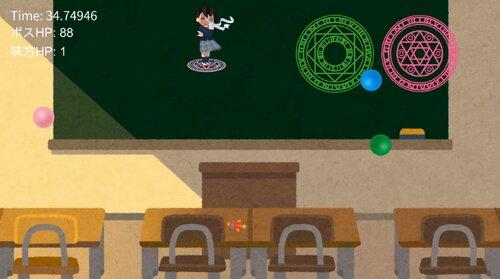 UnderRocket Game Screen Shot2