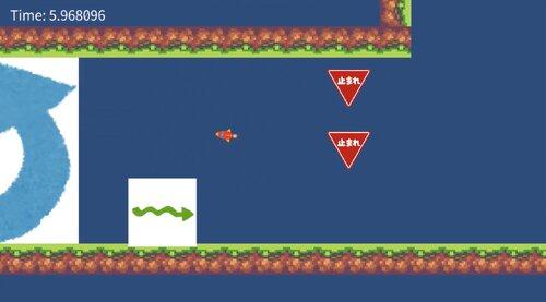 UnderRocket Game Screen Shot5