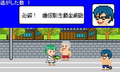 のみきシューティング Game Screen Shots
