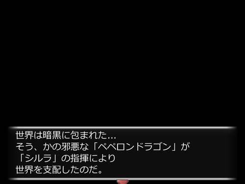 キョーカマン~導かれし厨学生~ 黎明Edit Game Screen Shot2