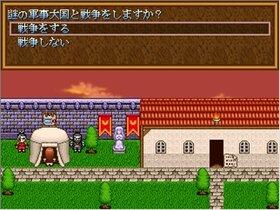 優子の憂鬱 Game Screen Shot3