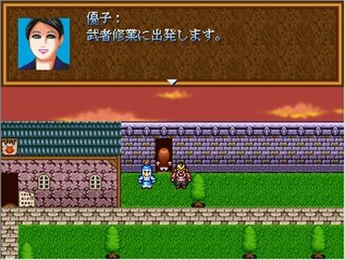 優子の憂鬱 Game Screen Shots