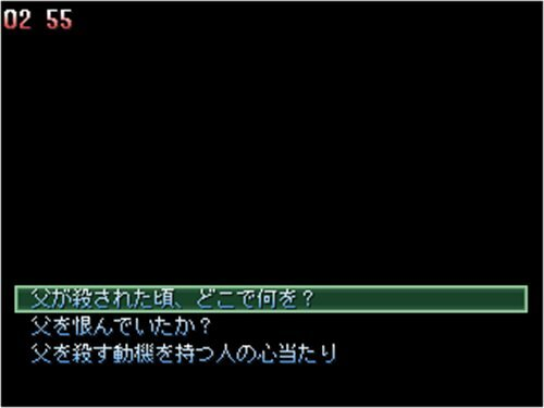 愉快な山田一家殺人事件 Game Screen Shot1