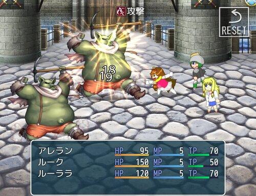 アレランの冒険 The Adele-Yoitsu Saga Game Screen Shot1