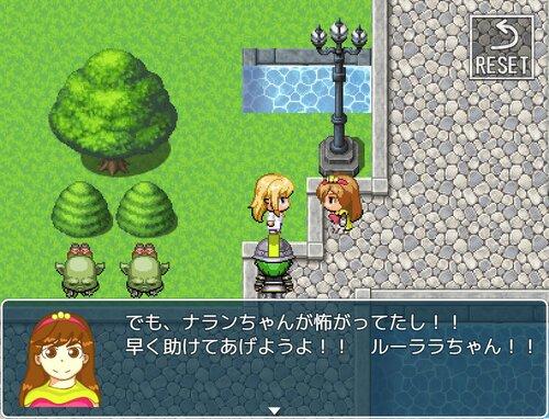 アレランの冒険 The Adele-Yoitsu Saga Game Screen Shot5