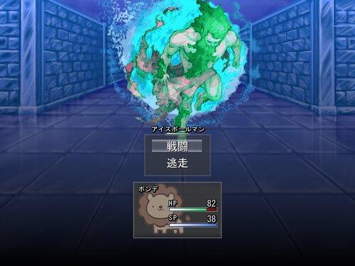 ヘルニア国物語 Game Screen Shot5