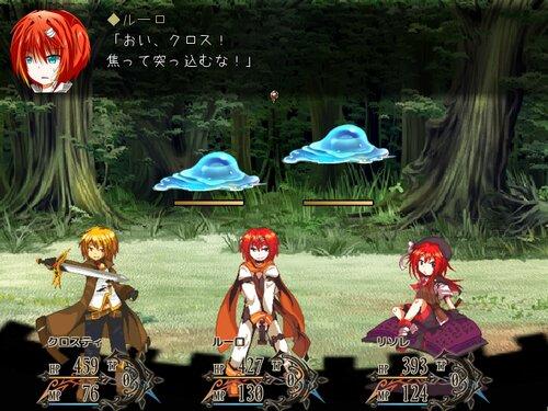 リクワイヤーズ-ギルド天翔の剣- Game Screen Shot3