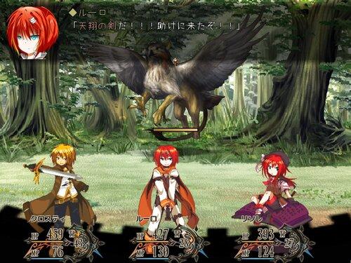 リクワイヤーズ-ギルド天翔の剣- Game Screen Shots