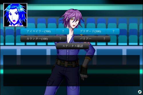 ダイエンバトルトーナメント! Game Screen Shot