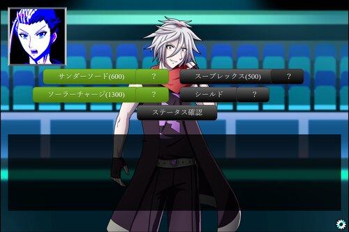 ダイエンバトルトーナメント! Game Screen Shot2
