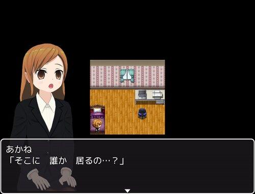 死神のぉと Game Screen Shot2