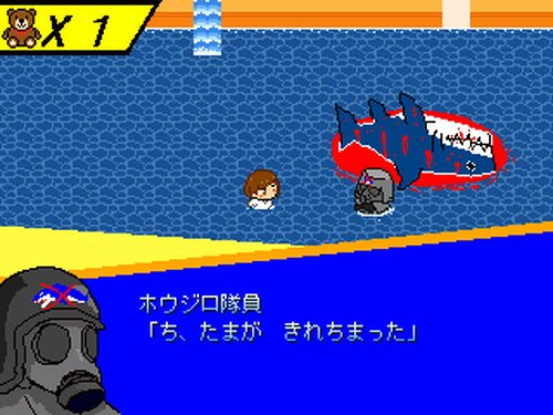 デスシャーク Game Screen Shot1