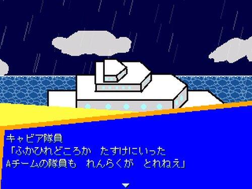 デスシャーク Game Screen Shot4