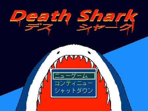 デスシャーク Game Screen Shots