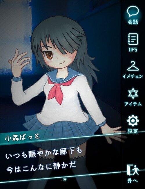 パズル『ホシトリの夜』 Game Screen Shot3